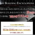 listbuilding_thumb.jpg