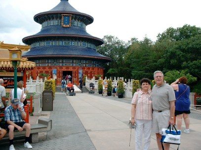 My parents at Epcot