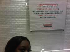 Krispy Kreme in Tokyo