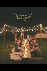 Inspiring backyard lighting ideas for summer 12