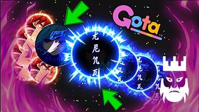 Gota.io Gameplay