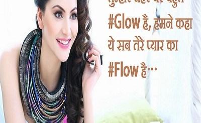 Pyar Ka Flow Whatsapp Status for Girls