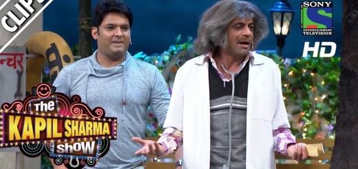 kapil Sharma with Dr. Mashoor Gulati