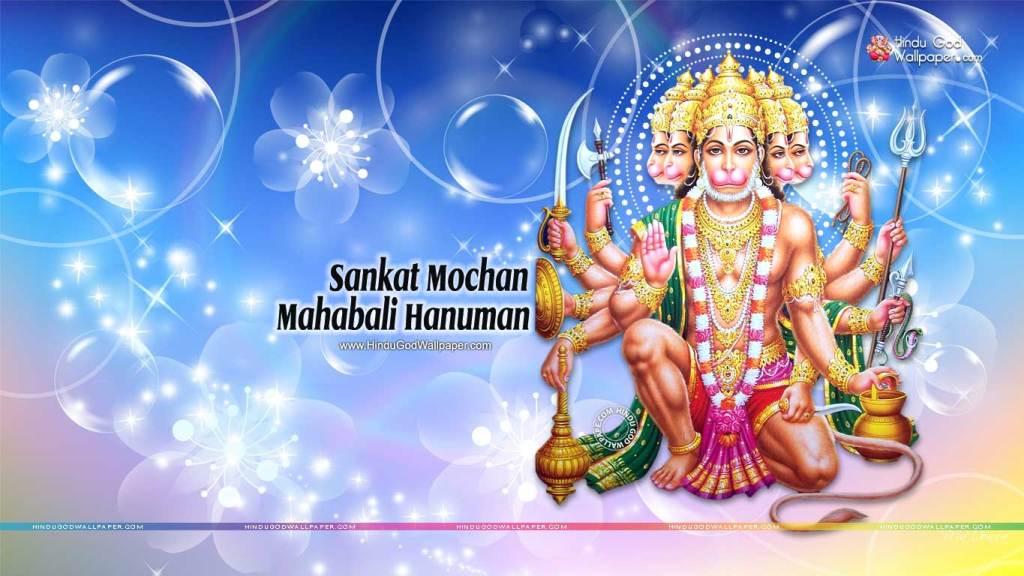 Panchmukhi God Hanuman Pictures