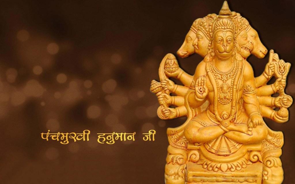 Lord Hanuman Images & HD Bajrang Bali Hanuman Photos Download [#7]