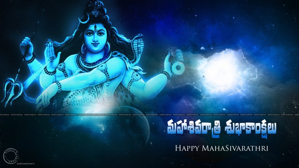 Lord Shiva Graphic Images: Lord Shiva Images, Lord Shiva Photos, Hindu God Shiva HD