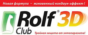 Rolf Club логотип