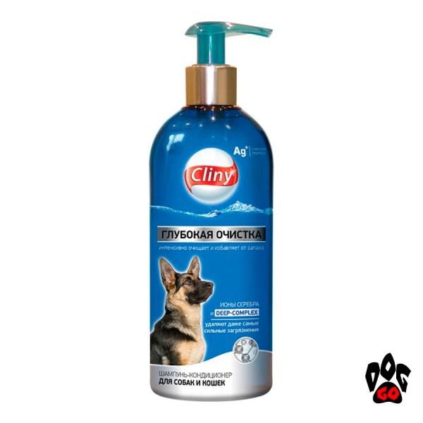 Шампунь для собак и кошек + кондиционер Cliny Глубокая очистка 300 мл