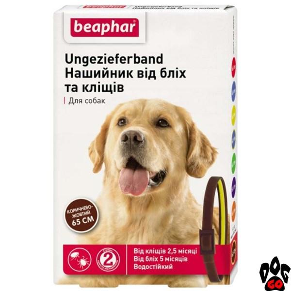 Ошейник от блох и клещей для собак БЕАФАР, 65 см (коричнево-желтый)