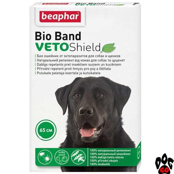 Ошейник от блох для щенков (2 месяца) BEAPHAR Bio Band Veto Shield, 65 см