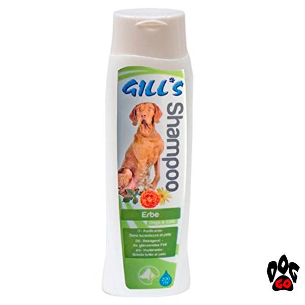 GILL'S Шампунь для собак и кошек CROCI Целебные травы, для здоровья шерсти и приятного запаха, 200 мл