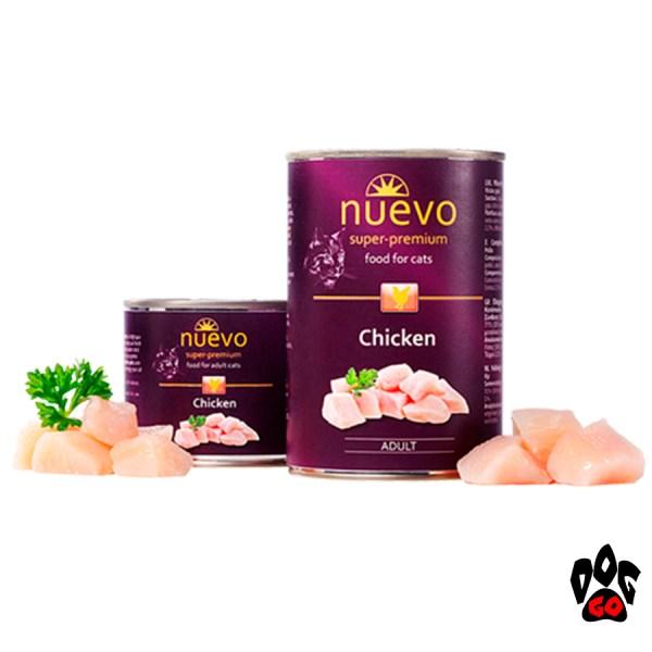 Консервы для кошек NUEVO ADULT с курицей, 400 г