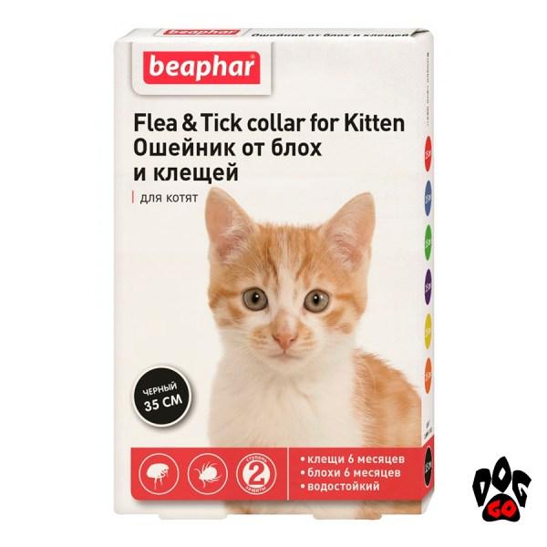 БЕАФАР Ошейник для котят с 6 месяцев, от блох и клещей, 35см (чёрный)