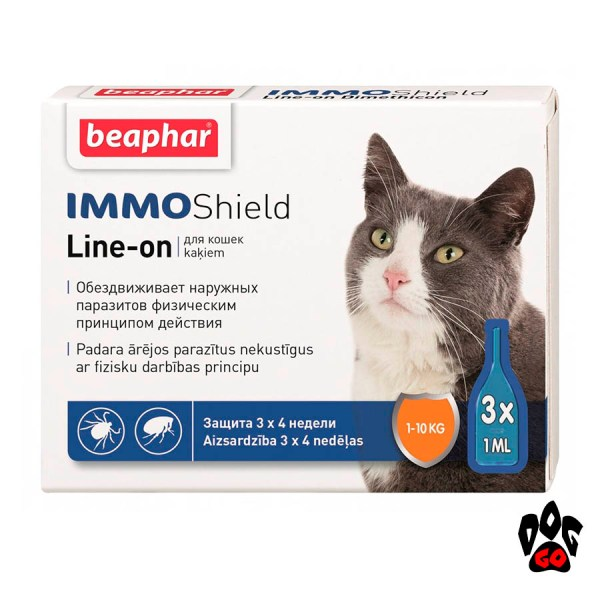 БЕАФАР капли от блох для кошек и котят IMMO Shield (3*1 мл)