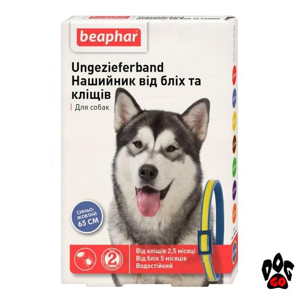 Беафар Ошейник для собак от блох и клещей, 65 см (сине-жёлтый)