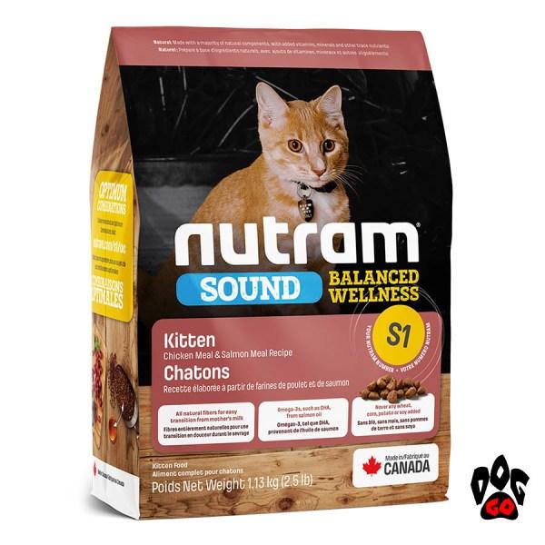 Корм для котят НУТРАМ Sound S1, холистик с курицей и лососем 5.4 кг