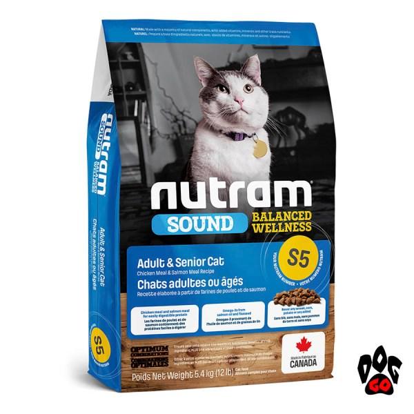 Корм для стерилизованных кошек и кастрированных котов NUTRAM S5 с курицей и лососем 1кг