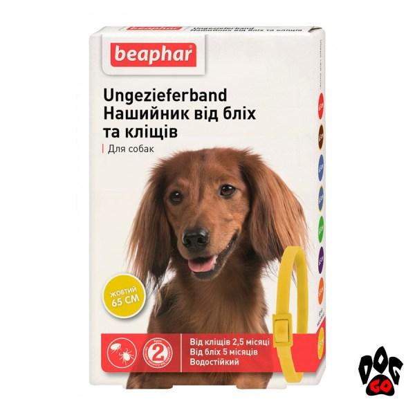 Ошейник от блох для собак БЕАФАР, 65 см (желтый)