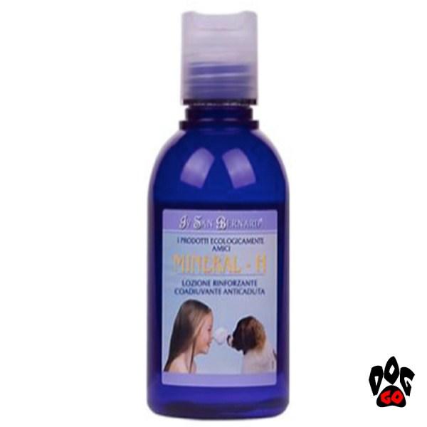 Средство от выпадения шерсти у собак Лосьон Iv San Bernard Mineral H с плацентой, от перхоти (кот/собака) 125мл-1