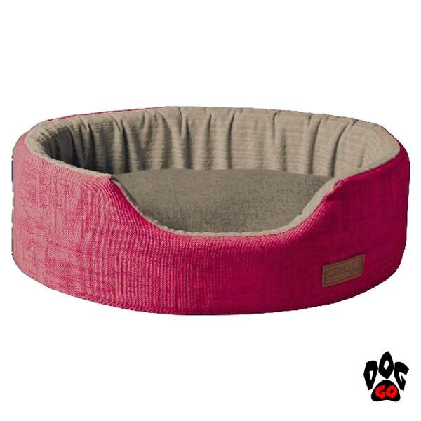 Лежак для собак и кошек CROCI COZY FUXIA, овальный, розово-серый, 50x35x14см-1