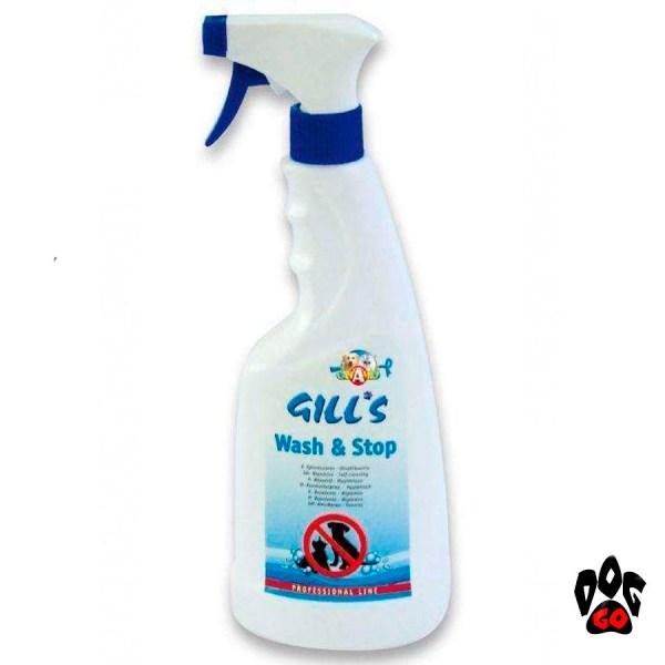 Спрей для отпугивания собак и кошек CROCI GILL'S, 500мл-1