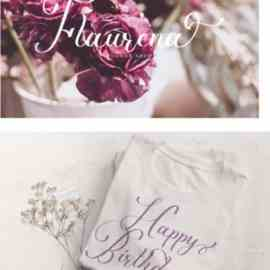 ERY Angeline Font Free Download