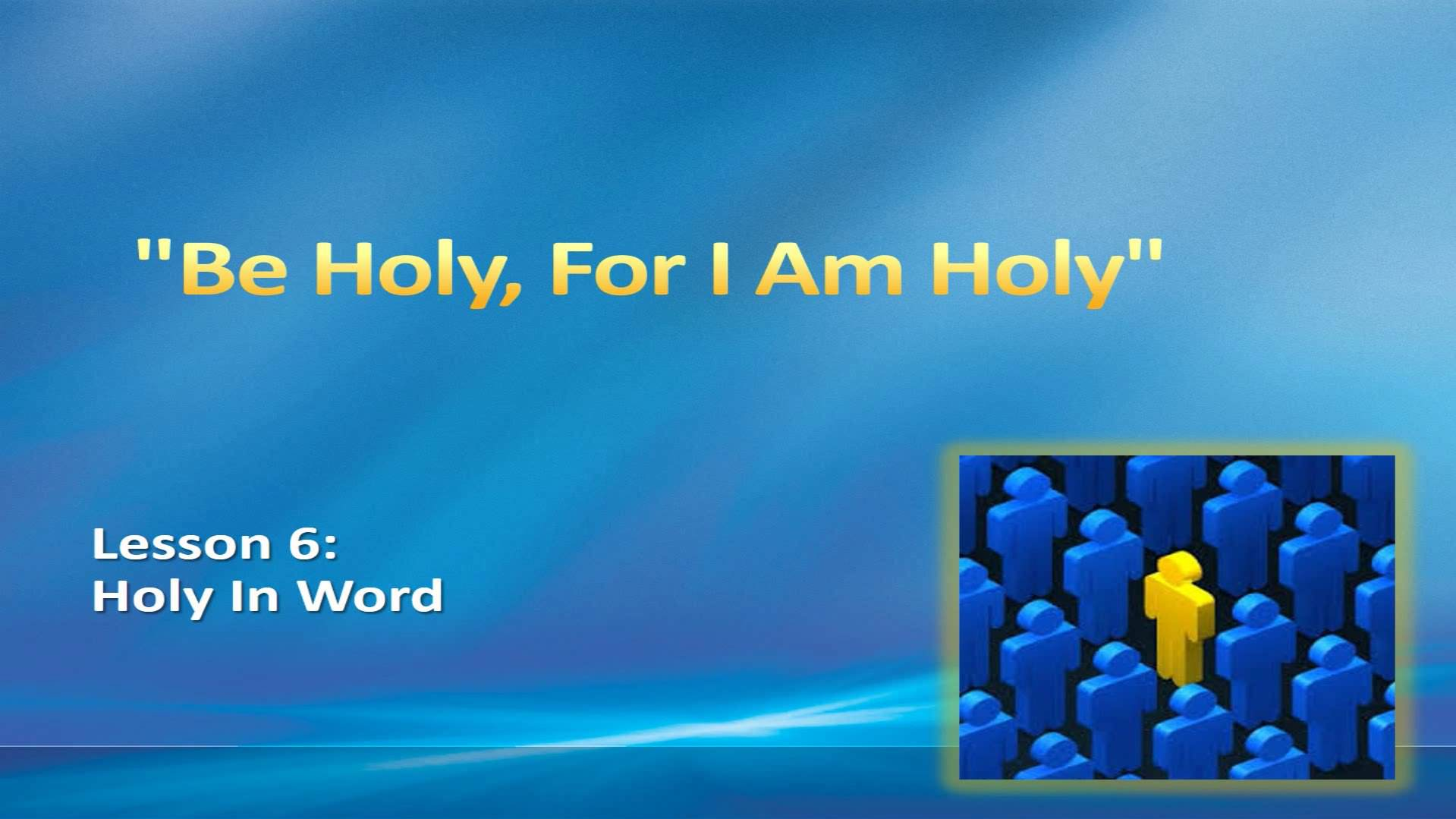 """""""Be Holy, For I Am Holy"""" (Lesson 6:  Holy In Word)"""