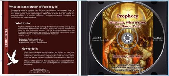 Manifestation of Prophecy Inside CD