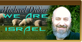 We are Israel website