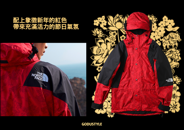 fashion-the-north-face-chinese-new-year-2021-ox-shopping-best-capsule-collection-look5-style-details-moda-godustyle