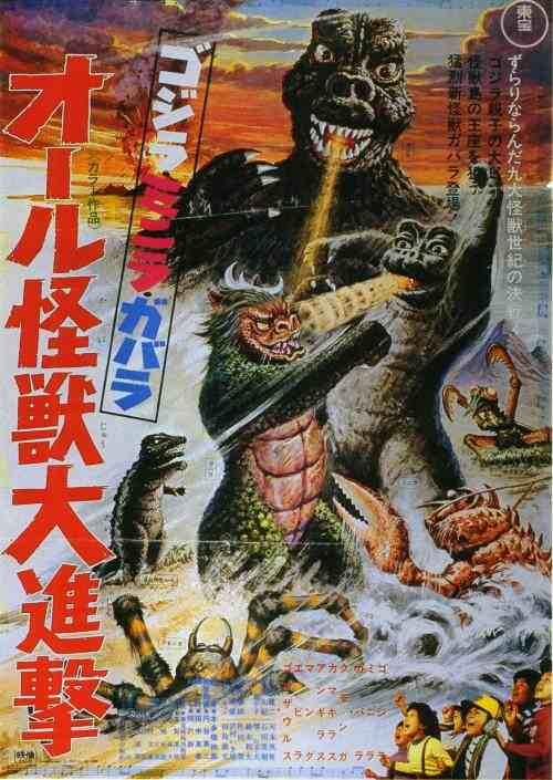 ALL怪獸大進擊-哥吉拉線上 Godzilla on line
