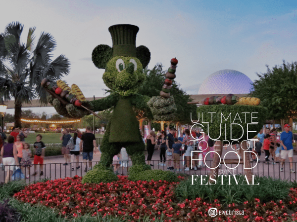How Does The Food And Wine Festival At Epcot Work