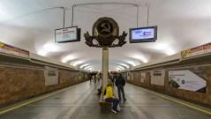 Metro-Station Lenin-Platz in Minsk