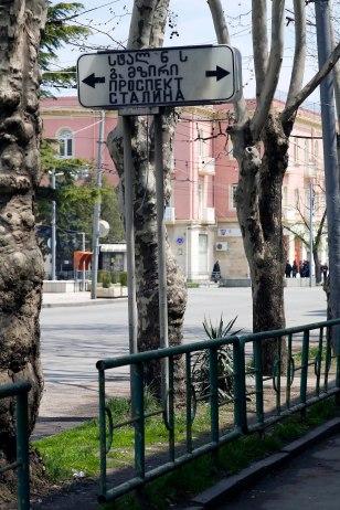 Vorwegweiser zum Stalin-Prospekt in Gori