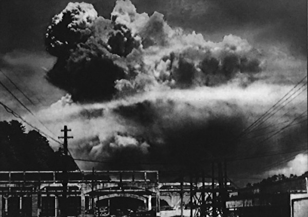 nagasaki explosion, 1945