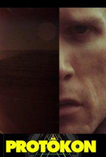 the protokon one sheet movie poster