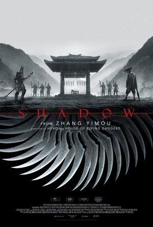 shadow ying movie poster one sheet review