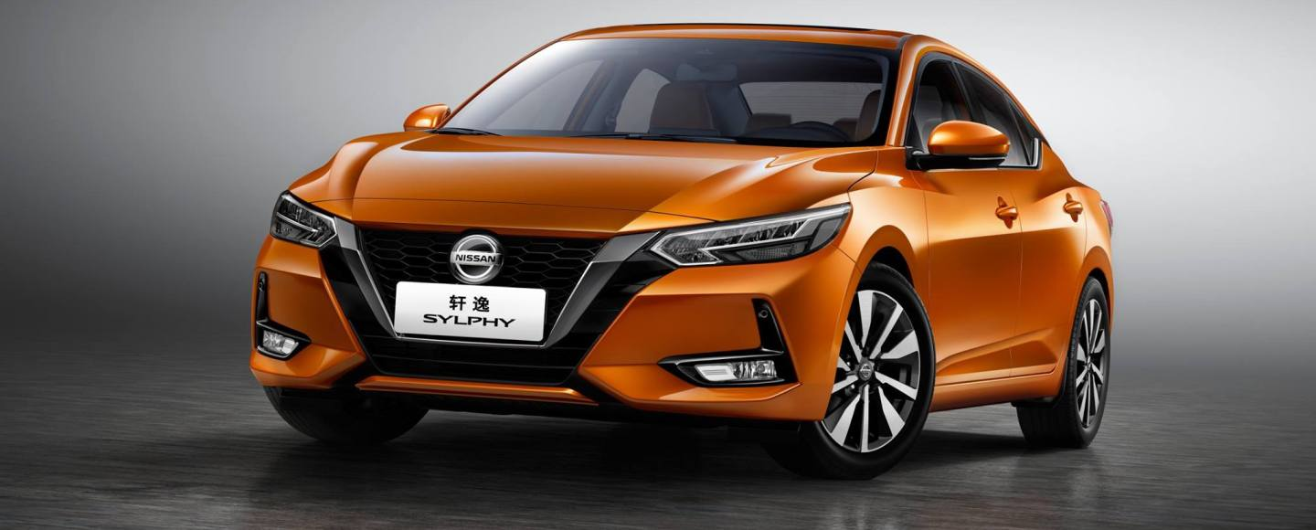 2020 Nissan Sylphy Is Another Handsome Makeover Of The Brand's Popular Sedan