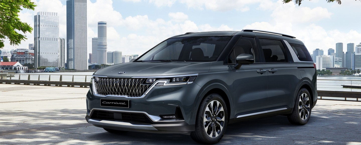 All-New Kia Carnival MPV Gets An SUV-Inspired Look
