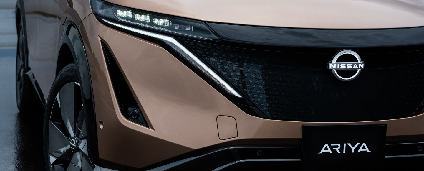 Take A Look At Nissan's New Logo And Typeface Design