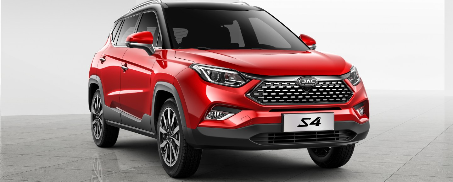 2020 JAC S4 Crossover SUV Goes On Sale In PH, Starts At P878K