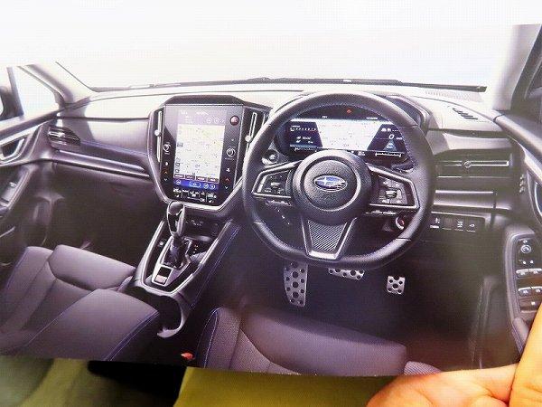 2021 Subaru Levorg Interior Leaked