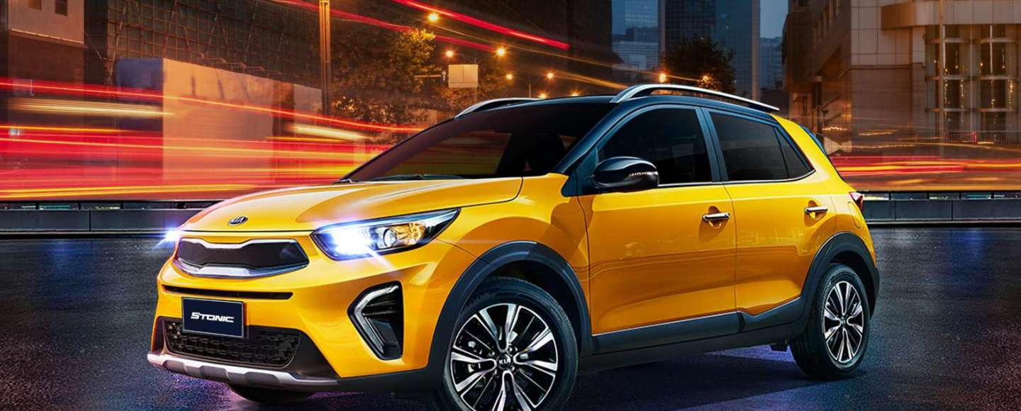 Kia PH Reveals Prices Of Stonic Small SUV, Will Start At P735K