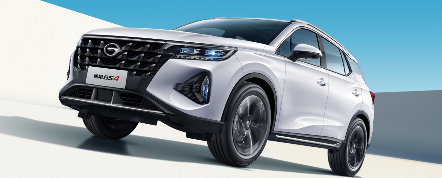 All-New 2022 GAC GS4, Two Other Models To Arrive In PH This Year