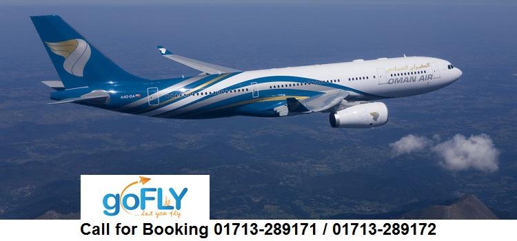 Oman Air Sales Office