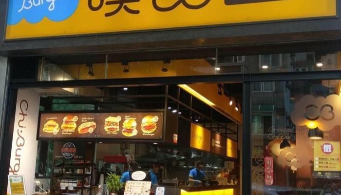 喫飽早午餐 新竹建功店|新竹早餐|種類多元