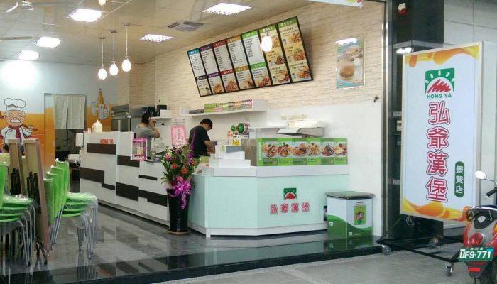 弘爺漢堡-景賢店|台中早午餐|西式連鎖早餐