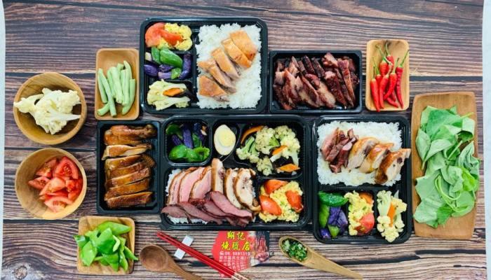 翔記燒臘店|台南中式料理|肉質鮮嫩 料多實在