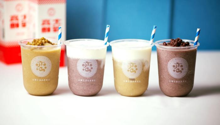 豆戀迷 Do Re Mi 湯品專賣 |新竹甜品店|每杯都是營養金盃