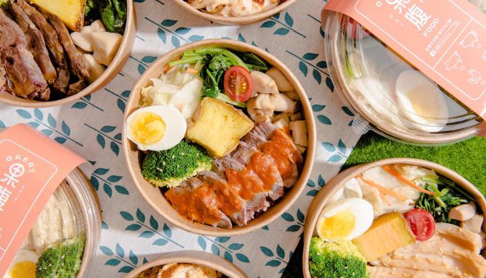果腹GreatFood|台北健康餐盒|無負擔的水煮美味午餐